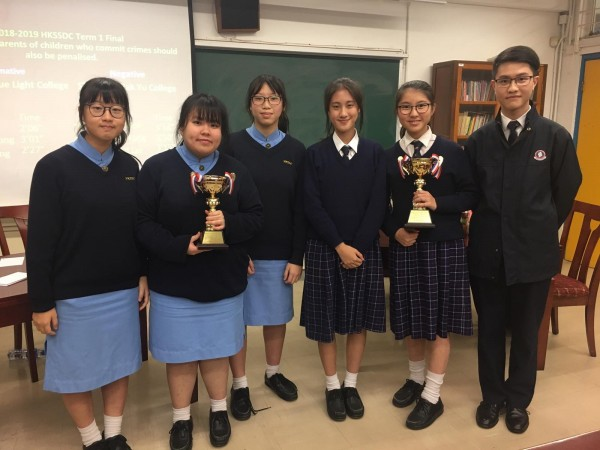 1819Debating Competition_2