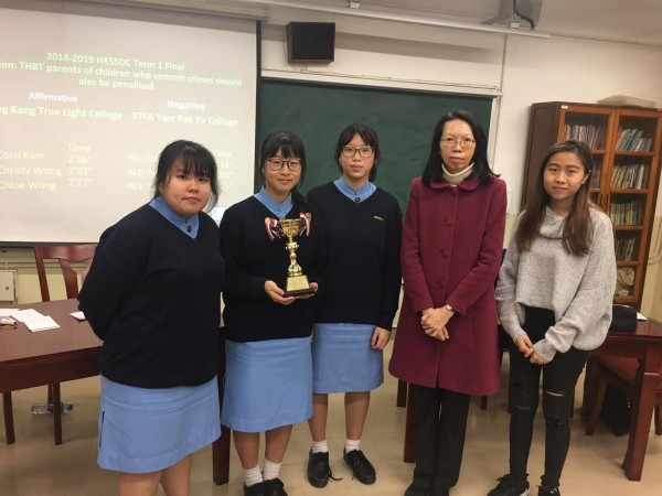 1819Debating Competition_3