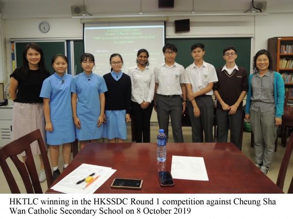 HKSSDC20191008_1