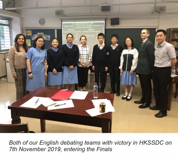 HKTLC vs Henrietta 1